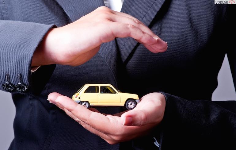 Выкуп страховых случаев и дел по ДТП
